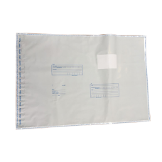 Почтовый пакет В3 (360x500) 70 мкм